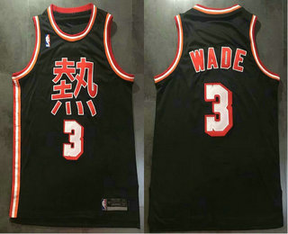 56b5b964e46 Men s Miami Heat  3 Dwyane Wade Revolution 30 Nike Swingman 2018 Chinese  Black Fashion Jersey