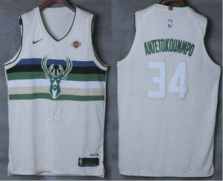 198931aa5c7 Men s Milwaukee Bucks  34 Giannis Antetokounmpo Cream 2017-18 Nike City  Edition Authentic Jersey