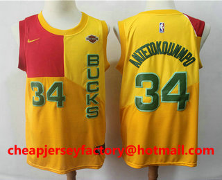 0f9786ac6ac3 Men s Milwaukee Bucks  34 Giannis Antetokounmpo New Yellow With Red Gold  2019 City Edition NBA Swingman Harley Davidson Jersey