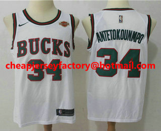 42369e505 Men s Milwaukee Bucks  34 Giannis Antetokounmpo White 2017-2018 Nike  Swingman Harley Davidson Stitched